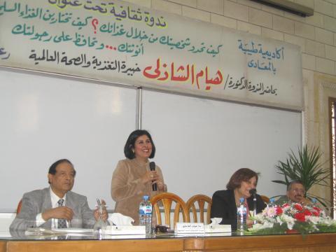 Teba Academy Seminar