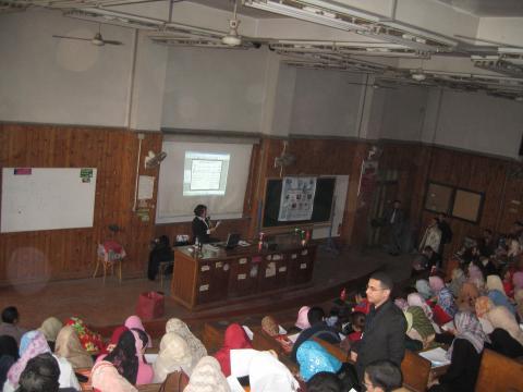 Cairo University Seminar